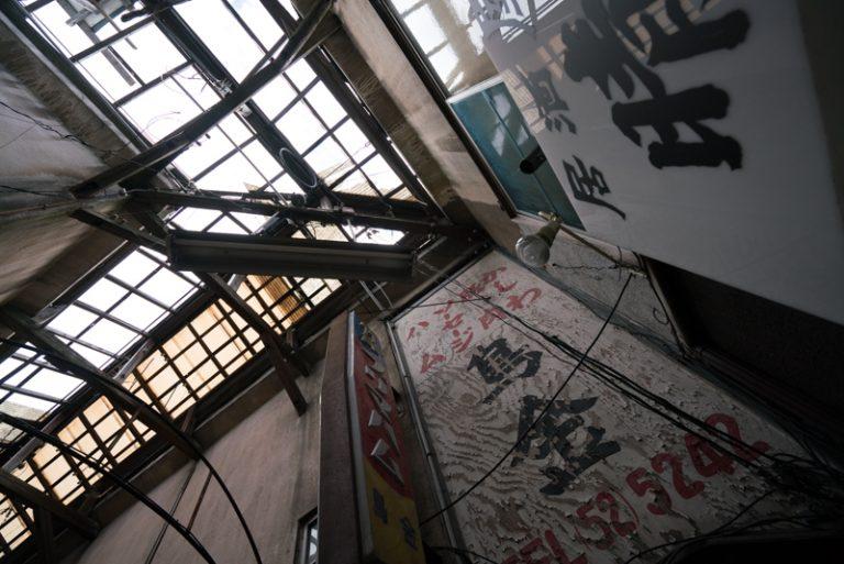 四日市 三和商店街 天井