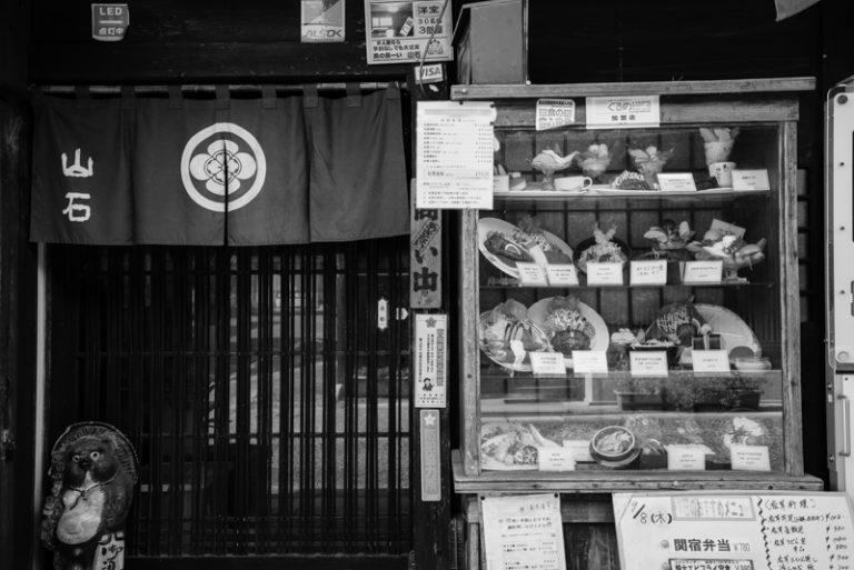 関宿 定食屋