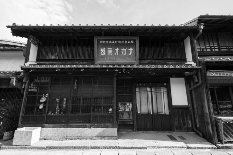 関宿 レトロな薬局